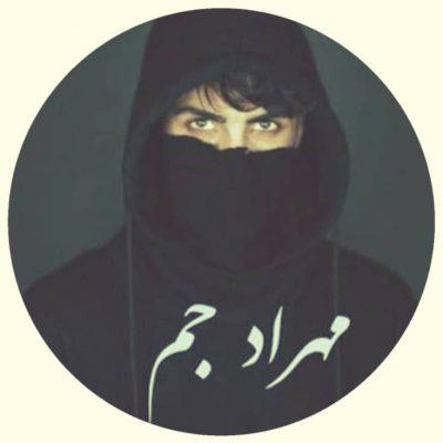دانلود آهنگ های مهراد جم ~ Mehrad Jam