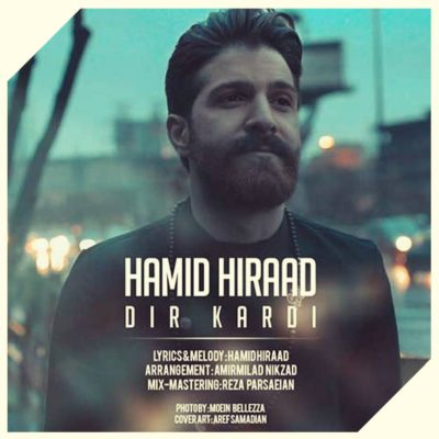 دانلود آهنگ حمید هیراد دیر کردی Hamid Hiraad Dir Kardi