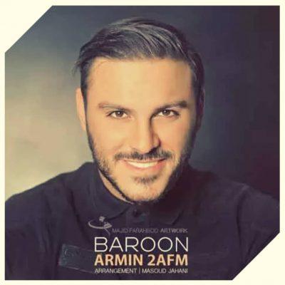 دانلود آهنگ آرمین تو ای اف ام بارون Armin 2AFM Baroon