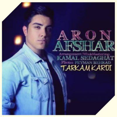 دانلود آهنگ آرون افشار ترکم کردی Aron Afshar Tarkam Kardi