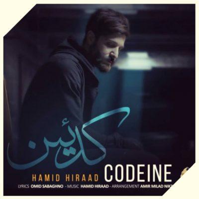 دانلود آهنگ حمید هیراد کدئین Hamid Hiraad Codeine