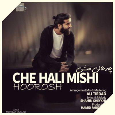 دانلود آهنگ هوروش بند چه حالی میشی Hoorosh Band Che Hali Mishi