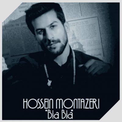 دانلود آهنگ حسین منتظری بیا بیا Hossein Montazeri Bia Bia