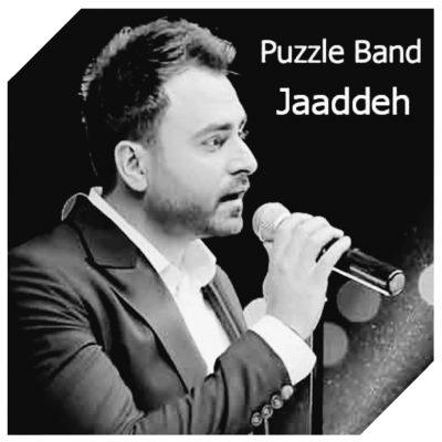 دانلود آهنگ پازل بند جاده Puzzle Band Jaaddeh