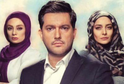 دانلود تیتراژ ابتدایی و پایانی سریال دل با صدای رضا بهرام و شهاب مظفری