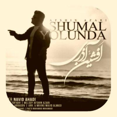 دانلود آهنگ افشین آذری شمال یولوندا Afshin Azari Shumal Yolunda