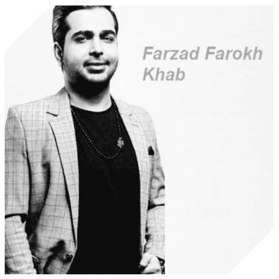 دانلود آهنگ فرزاد فرخ خواب Farzad Farokh Khab