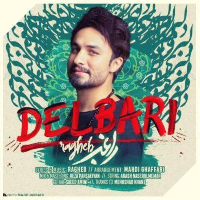 دانلود آهنگ مصطفی راغب دلبری Ragheb Delbari