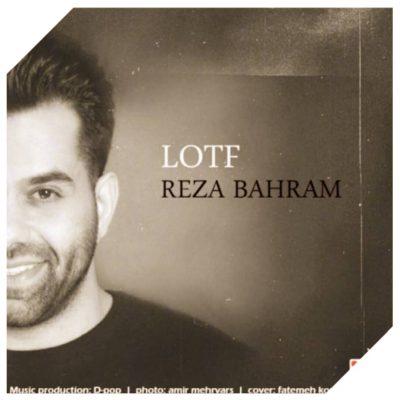 دانلود آهنگ رضا بهرام لطف Reza Bahram Lotf