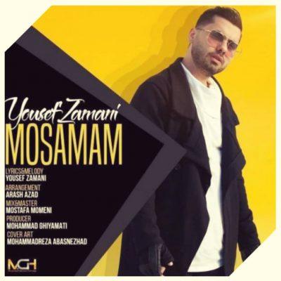 دانلود آهنگ یوسف زمانی مصمم Yousef Zamani Mosamam