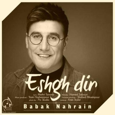 دانلود آهنگ بونون آدی عشق عشق دیر بابک نهرین Babak Nahrein Eshgh Dir