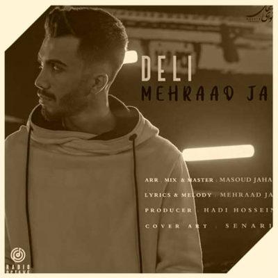 دانلود آهنگ مهراد جم دلی Mehraad Jam Deli
