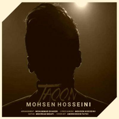 دانلود آهنگ محسن حسینی طاعون Mohsen Hosseini Taoon