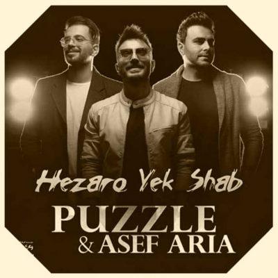 دانلود آهنگ پازل بند و آصف آریا هزار و یک شب Puzzle Band Asef Aria Hezaro Yek Shab