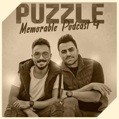 دانلود ریمیکس آهنگ پادکست پازل بند Memorable Podcast 4 2020