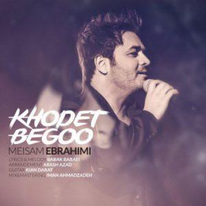 دانلود آهنگ میثم ابراهیمی خودت بگو Meysam Ebrahimi Khodet Begoo