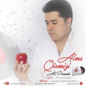 دانلود آهنگ علی پرمهر قیرمیزی آلما Ali Pormehr Qirmizi Alma