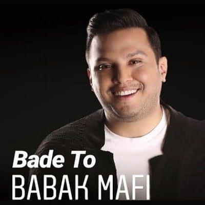 دانلود آهنگ بابک مافی بعد تو Babak Mafi Bade To