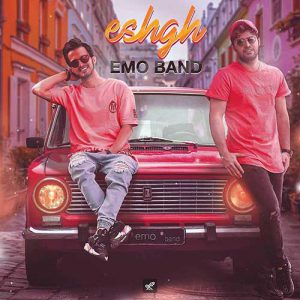 دانلود آهنگ امو بند عشق Emo Band Eshgh