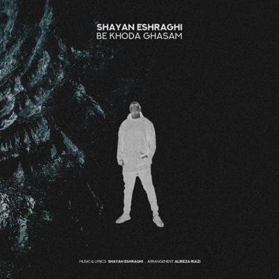 دانلود آهنگ شایان اشراقی به خدا قسم Shayan Eshraghi Be Khoda Ghasam