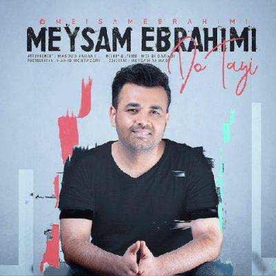 دانلود آهنگ میثم ابراهیمی دوتایی Meysam Ebrahimi Dotaei