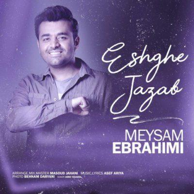 دانلود آهنگ میثم ابراهیمی عشق جذاب Meysam Ebrahimi Eshghe Jazzab