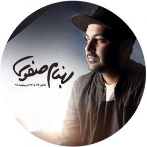دانلود آهنگ های بهنام صفوی ~ Behnam Safavi
