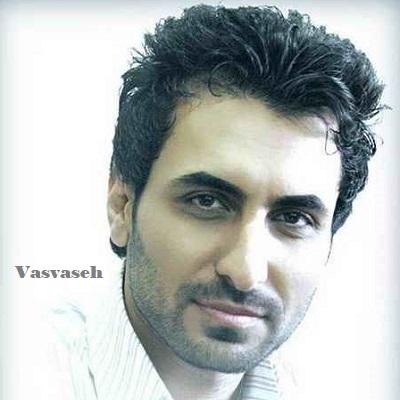 دانلود آهنگ امین حبیبی وسوسه Amin Habibi Vasvaseh