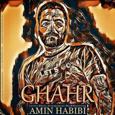 دانلود آهنگ امین حبیبی قهر Amin Habibi Ghahr