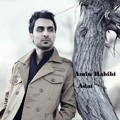 دانلود آهنگ امین حبیبی عادت Amin Habibi Adat
