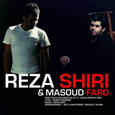 دانلود آهنگ رضا شیری هرجا میخوای میری Reza Shiri Harja Mikhay Miri
