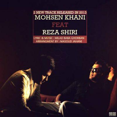 دانلود آهنگ رضا شیری غم رفتنت Reza Shiri Ghame Raftanet