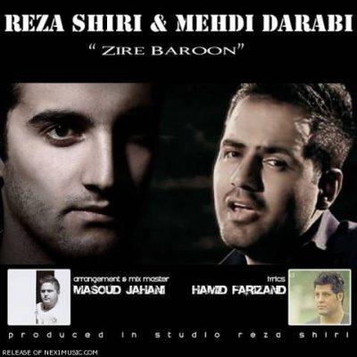 دانلود آهنگ رضا شیری زیر بارون Reza Shiri Zire Baroon
