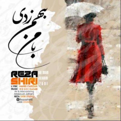 دانلود آهنگ رضا شیری با من به هم زدی Reza Shiri Ba Man Beham Zadi
