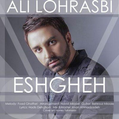 دانلود آهنگ علی لهراسبی عشقه Ali Lohrasbi Eshgheh