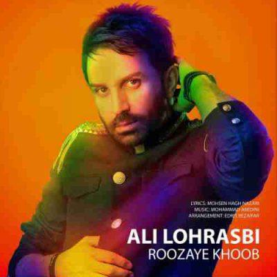 دانلود آهنگ علی لهراسبی روزای خوب Ali Lohrasbi Roozaye Khoob
