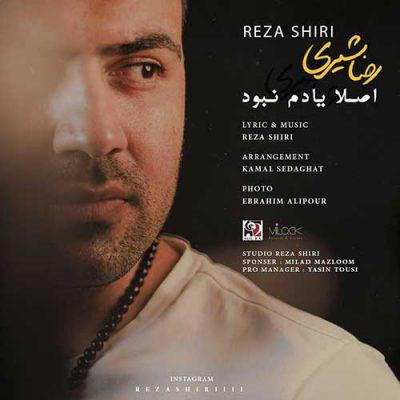 دانلود آهنگ رضا شیری اصلا یادم نبود Reza Shiri Aslan Yadam Nabood