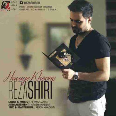 دانلود آهنگ رضا شیری هوای خونه Reza Shiri Havaye Khoone