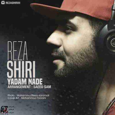 دانلود آهنگ رضا شیری یادم نده Reza Shiri Yadam Nade