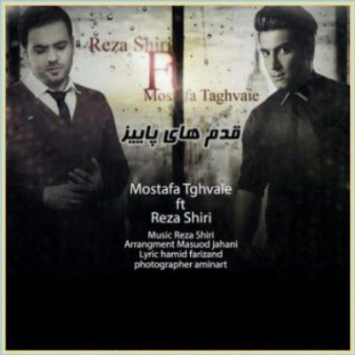 دانلود آهنگ رضا شیری قدم های پاییزی Reza Shiri Ghadamhaye Paeiz