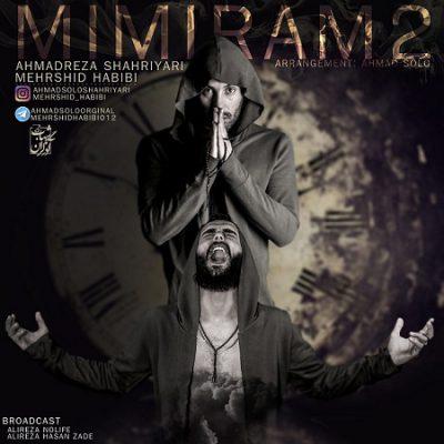 دانلود آهنگ احمد سلو میمیرم 2 Ahmad Solo Mimiram 2