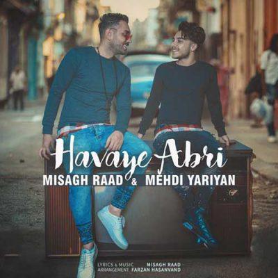 دانلود آهنگ میثاق راد و مهدی یاریان هوای ابری Misagh Raad & Mehdi Yariyan Havaye Abri