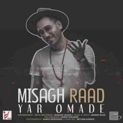 دانلود آهنگ میثاق راد یار اومده Misagh Raad Yar Oomade