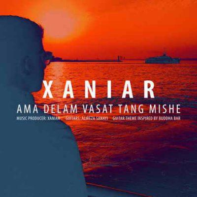 دانلود آهنگ زانیار خسروی اما دلم واست تنگ میشه Xaniar Khosravi Ama Delam Vasat Tang Mishe
