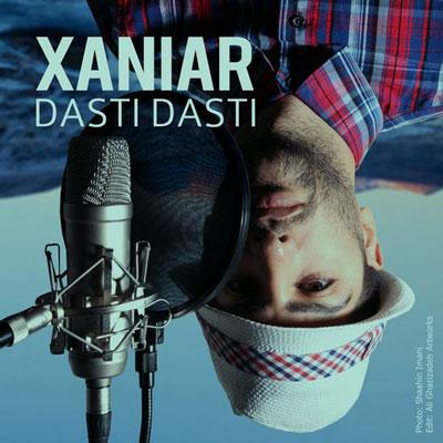 دانلود آهنگ زانیار خسروی دستی دستی Xaniar Khosravi Dasti Dasti