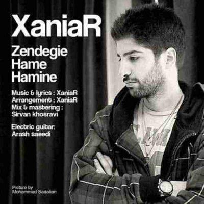 دانلود آهنگ زانیار خسروی زندگی همه همینه Xaniar Khosravi Zendegie Hame Hamine