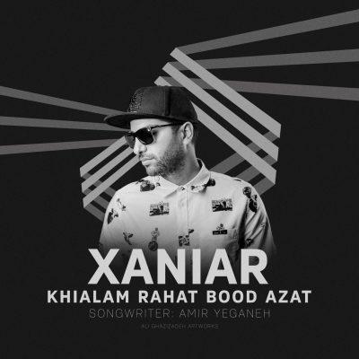دانلود آهنگ زانیار خسروی خیالم راحت بود ازت Xaniar Khosravi Khialam Rahat Bood Azat