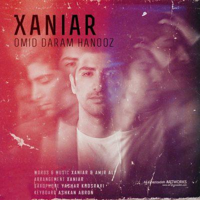 دانلود آهنگ زانیار خسروی امید دارم هنوز Xaniar Khosravi Omid Daram Hanooz