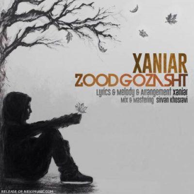 دانلود آهنگ زانیار خسروی زود گذشت Xaniar Khosravi Zood Gozasht