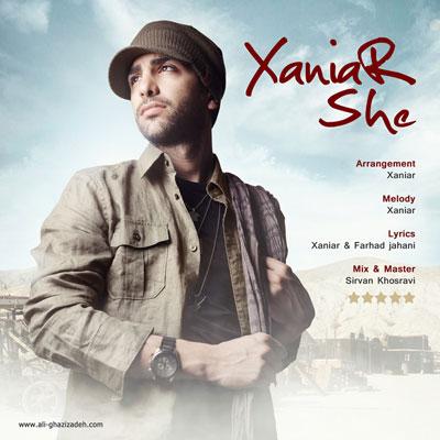 دانلود آهنگ زانیار خسروی اون Xaniar Khosravi Oon